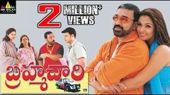 Brahmachari (బ్రహ్మచారి) Full Movie Kamal Hassan Simran With English subtitles