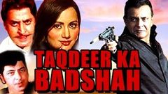 Taqdeer Ka Badshah | Full Movie | Ranjeeta Mithun Chakraborthy