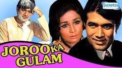 Dil Daulat Duniya 1972 Hindi Full Movie - Rajesh Khanna Ashok Kumar Sadhana