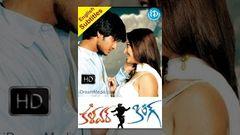 Kalavar King (2010) - Full Length Telugu Film - Nikhil - Swetha Basu Prasad - Ali - Ajay