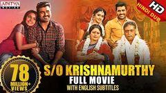 Son of Satyamurthy (S O Satyamurthy) Full Hindi Dubbed Movie | Allu Arjun Samantha Nithya Menon