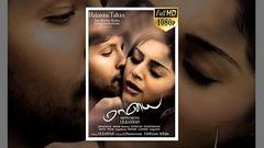 Maayai (மாயை ) 2013 Tamil Thriller Full Movie - Sanjay Sanam