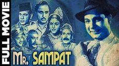 Mr Sampat (1952) Hindi Full Movie | Motilal | Padmini | Hindi Classic Movies