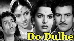 Do Dulhe | Full Movie | Shyama | Achla Sachdev | Old Hindi Movie