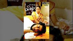 Mayilu ( மயிலு ) 2012 Latest Tamil Full Movie - Shri Shammu