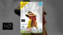Gunde Jhallumandi (2008) - Telugu Full Movie - Uday Kiran - Aditi Sharma