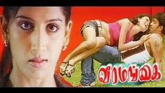 Tamil movies 2014 full movie new releases - VEERAMANGAI - Tamil Full Movie 2015