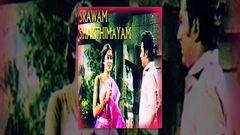 Sarvam Sakthi Mayam 1986: Full Tamil Movie