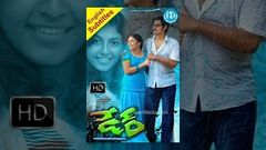 Dare (2011) - Telugu Full Movie - Jeeva - Anjali