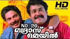 Malayalam Full Movie | No 20 Madras Mail [ HD ] | Ft Mammootty Mohanlal Innocent