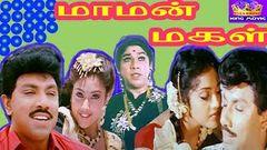 Sathyaraj Goundamani Meena Manivannan Mega Hit Tamil H D Full Comedy Movie