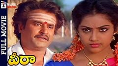 Veera Dubbed Full Movie | Rajinikanth | Roja | Meena | Ilayaraja | Telugu Cinema