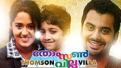 New Malayalam Movie 2016 | Superhit Comedy Movie | Latest Malayalam Full Movie 2016