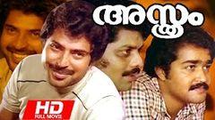 Malayalam Full Movie | Asthram [ HD ] | Superhit Movie | Ft Mammootty Mohanlal Bharath Gopi