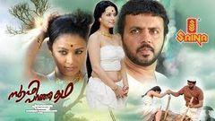 Sufi Paranja Katha Malayalam Movie - HD | Prakash Bare Sharbani Mukherjee - Priyanandanan