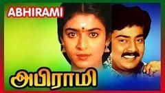 Abhirami Tamil Full Movie │அபிராமி | Saravanan | Kasthuri | Rohini│HD