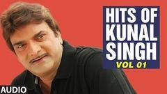 Dagabaaz Balma | Full Bhojpuri Movie | Kunal Singh Sahila Chaddha Padma Khanna
