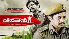 Malayalam full movie 2014 new releases - Veerappan - Malayalam Full Movies 2014 [HD]