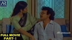 Muddula Manavaralu Full Movie Suhasini Bhanumathi Jandhyala Telugu Hit Movies