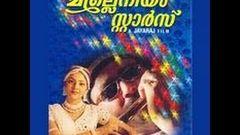 Millennium Stars 2000: Full Malayalam Movie