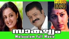 Sakshyam | Malayalam Full Movie