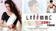 Torch Light Tamil Full Movie | Sadha| Riythvika | Varunudhai | Dineshkumar | A Venkatesh