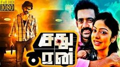 """Sathuran"" Latest ( 2015 ) Tamil Full Movie || Rajaj, Varsha, Kaali Venkat"