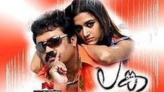 Malayalam Full Movie 2014 LANKA | Full HD Movie