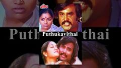 Puthukavithai | Full Tamil Movie | Rajinikanth Jyothi Saritha