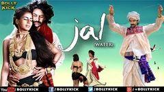 Jal - Water Full Movie   Hindi Movies 2019 Full Movie   Purab Kohli   Kirti Kulhari