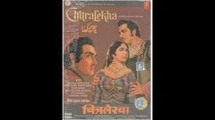 Chitralekha (1964) Full Hindi Movie   Ashok Kumar Meena Kumari Pradeep Kumar Mehmood