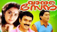 Malayalam Comedy Movies Vardhakya Puranam | Comedy Malayalam Full Movie 2015