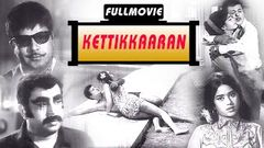 Tamil Full Movie KETTIKKAARAN