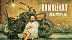 Bambukat Full Movie (HD) | Ammy Virk | Binnu Dhillon | Superhit Punjabi Movies