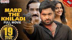 Mard The Khiladi New Hindi Dubbed Full Movie | Nara Rohit Vishakha Singh