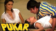 Pukar (1983) Full Hindi Movie | Amitabh Bachchan Zeenat Aman Randhir Kapoor Tina Munim