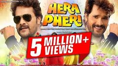 Hera Pheri (हेरा फेरी) Bhojpuri Full Movie Promotion Video | Khesari lal Yadav Kajal Raghwani
