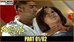 """""""Operation Duryodhan"""" Full Movie Hindi Dubbed I Srikanth I Kalyani I Mumaith Khan"""