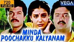 Minda Poochakku Kalyanam 1990 Full Malayalam Movie I Malayalam Comedy Movie I Suresh Gopi