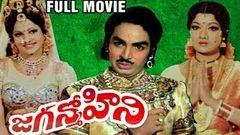 Jaganmohini Full Length Telugu Moive DVD Rip