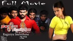 Ragasiya Snehithi 2014 Tamil Movie   Tamil Full Movie 2014   Tamil Film 2014