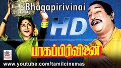 Bhaga Pirivinai Tamil Full Movie | Sivaji Ganesan | Saroja Devi | MR Radha | Pyramid Movies