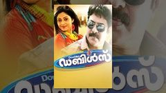 Doubles | Malayalam Comedy Action Full Movie | Latest Malayalam Movie | Mammootty
