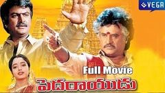 Pedarayudu Full Length Telugu Movie | Super Hit Movie