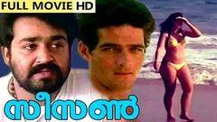 Season | Full Malayalam Movie | Mohanlal