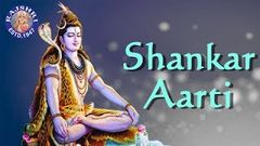 Shiva Aarti - Jai Shiv Omkara with Lyrics - Sanjeevani Bhelande - Hindi Devotional Songs