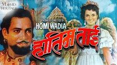 Raja Rani 1956:Full Tamil Movie