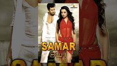 Samar│Full Tamil Movie│ Vishal Trisha Krishnan