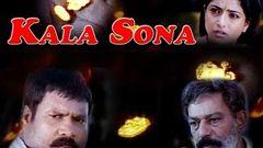 Kala Sona | Full Hindi Dubbed Movie | Kalbhavan Menon Praseetha