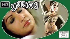 Nrithasala (നൃതതശാല) - Malayalam Full Length Movie Online